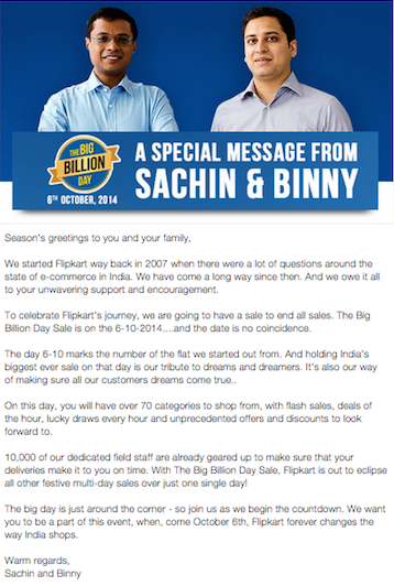 Sachin-Binny message