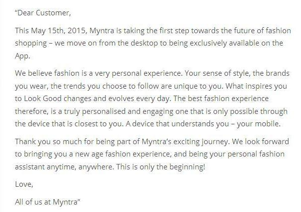 Myntra App only Letter