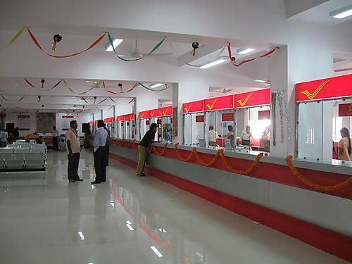 https://www.glassdoor.co.in/Salary/India-Post-India-Salaries-E509600.htm