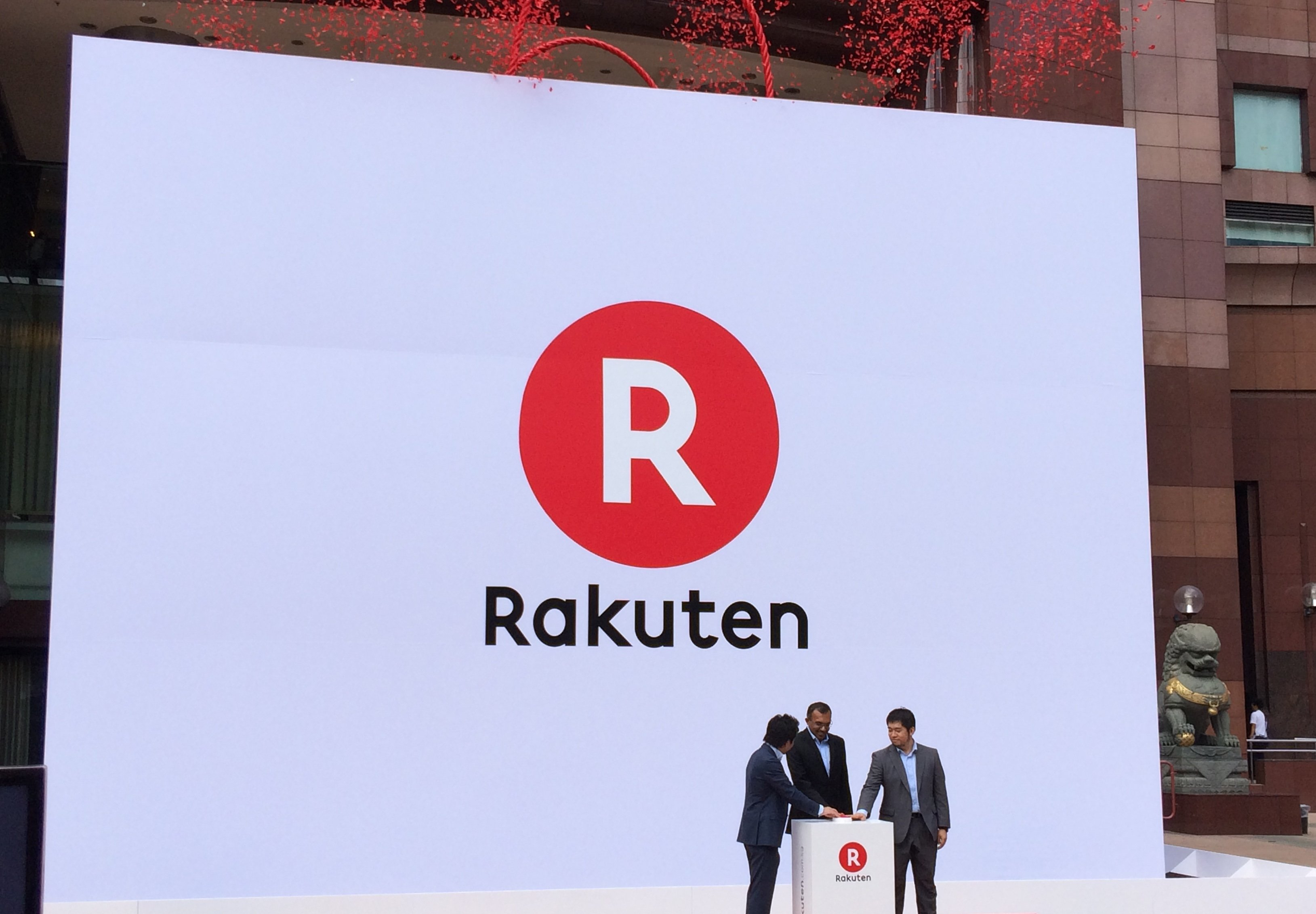 http://thenextweb.com/wp-content/blogs.dir/1/files/2014/03/Rakuten.jpg