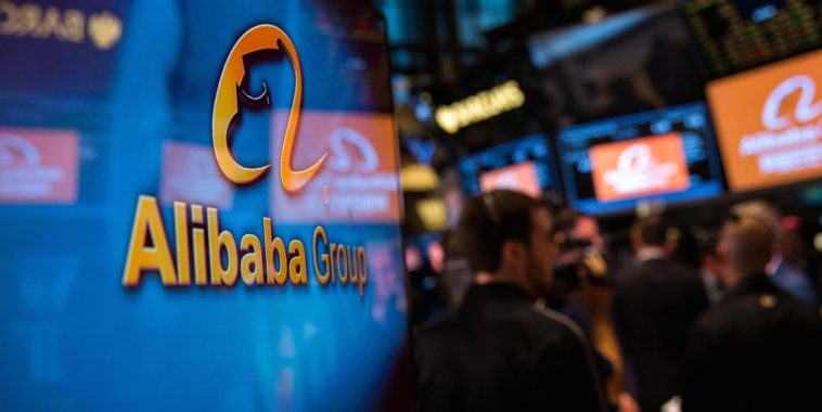 http://www.retaildetail.eu/sites/default/files/news/102022037-alibaba-group-ipo.1910x1000_0_0.jpg