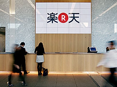 https://insideretail.asia/wp-content/uploads/2013/08/rakuten-office.jpg