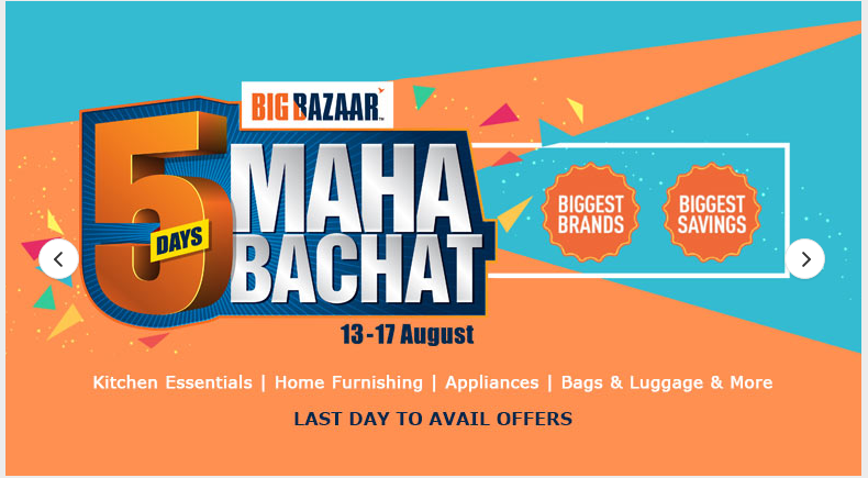 http://www.snapdeal.com/