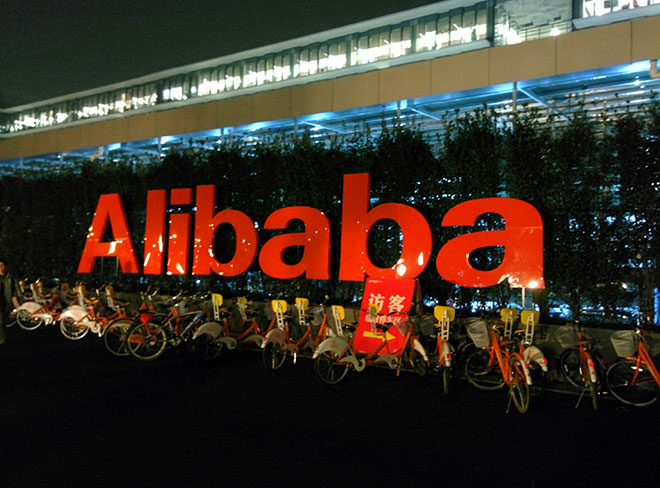 http://www.wired.com/wp-content/uploads/2014/09/alibaba.jpg