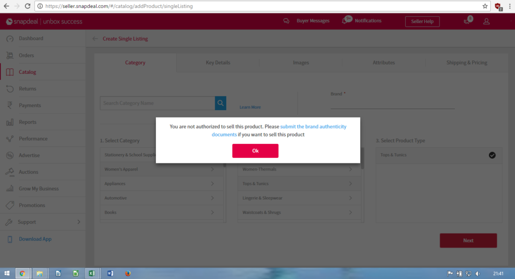 Snapdeal Error