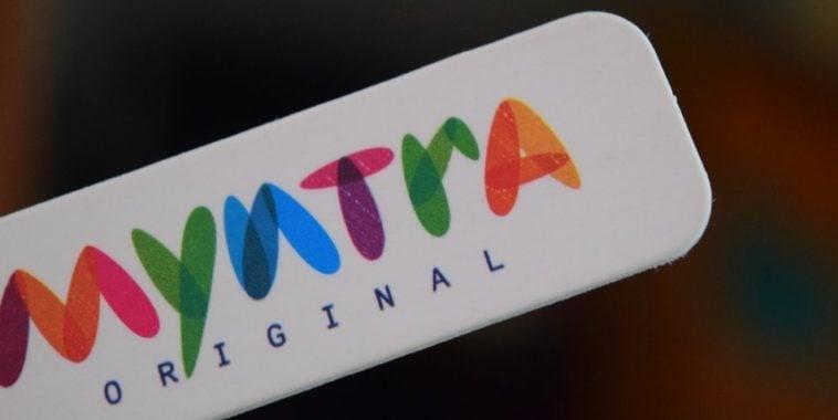 http://trak.in/wp-content/uploads/2016/07/Myntra-Logo-Offline-Stores.jpg