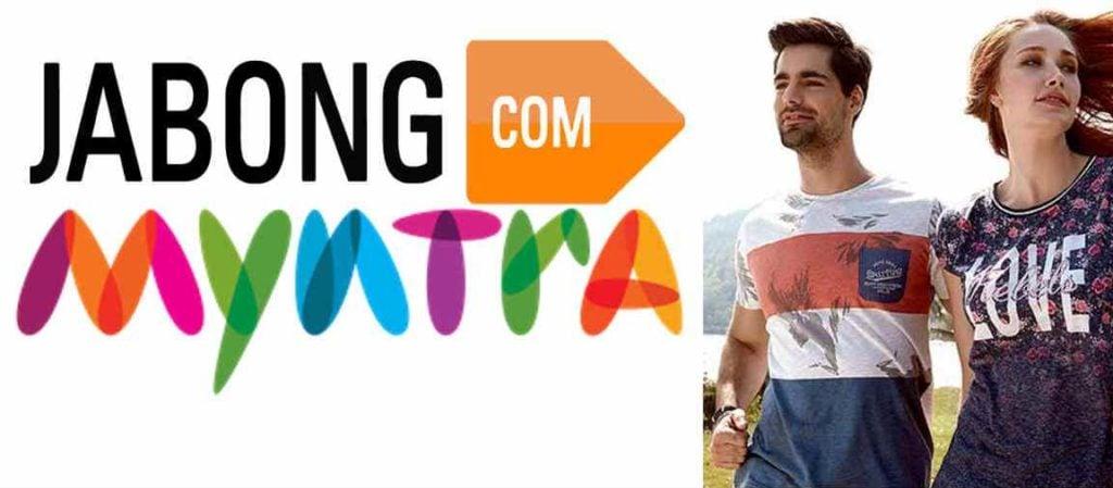 http://ourownstartup.com/wp-content/uploads/2016/07/Myntra-Jabong-acquisition-fb.jpg